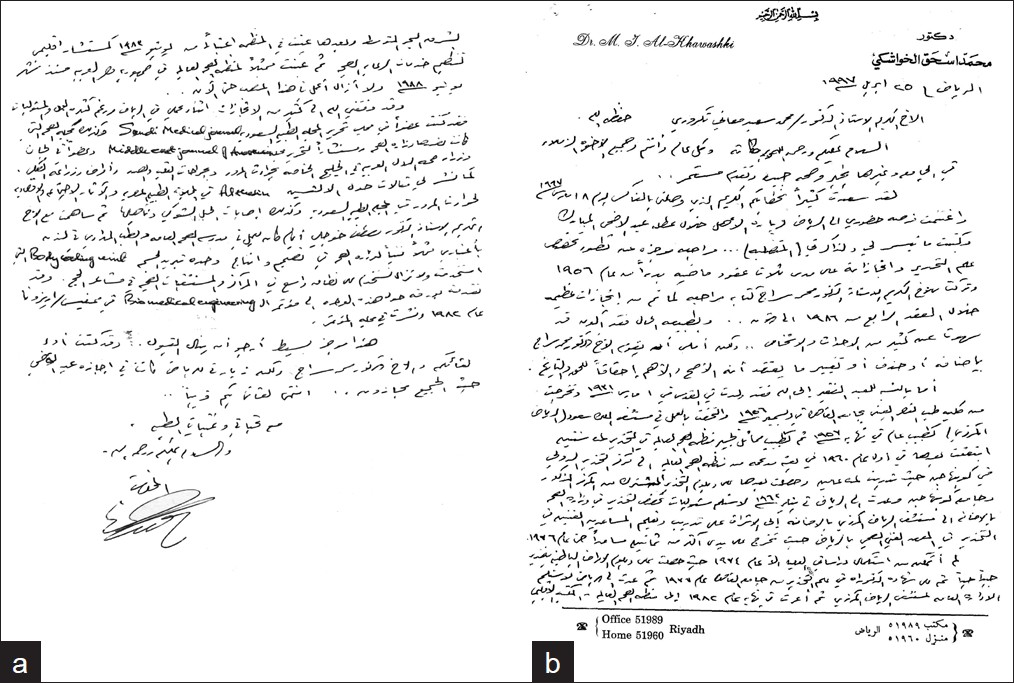 arabic essay in arabic language